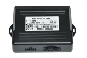 Audi A1, A4, A5, A6, A7, A8, Q3, Q5, Q7 MOST TV / DVD free, vrijschakelen
