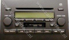 Lexus P7809